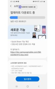 Samsung Galaxy A32 April 2021 Update