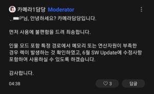 Samsung Galaxy S21 Camera Issue